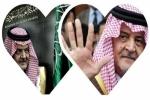 أبلغ ما قيل شِعراً في رثاء عراب السياسة السعودية الأمير سعود الفيصل تهتف به حناجر الشعراء من أبناء الجوف :