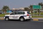 انفجار في البحرين يستهدف دورية للشرطة