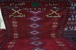 سجادة عاصفة الحزم للسيدة فاطمة الحسرة تثير اعجاب زوار كاف 36