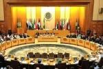 اجتماع عربي لتفعيل المقاطعة العربية لإسرائيل غدًا بالقاهرة