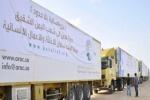 مركز الملك سلمان للإغاثة يبدأ توزيع المساعدات الإغاثية بالضالع