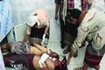 الحكومة اليمنية تعلن تعز محافظة منكوبة