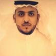 عبدالله بن خالد الشمردل