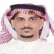 بقلم / عبدالرحمن المقيطيف