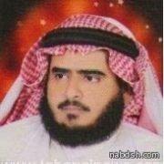 بقلم : خالد هزيل الدبوس