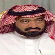 د. مشعل بن عبدالرحمن المويشير