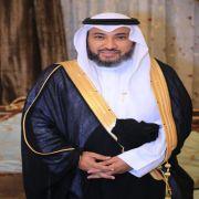 الدكتور صالح بن عطية بن صالح الحارثي