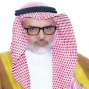 معالي الأستاذ الدكتور محمد بن يحيى الشهري