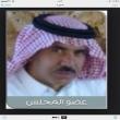 خالد بن جويس الدويرج الشراري